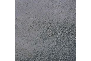 Picture of Sandstone  Khota Black Tile