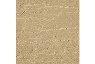 Picture of Sandstone  Autumn Brown Tile